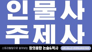 [짱이학당 온라인 수업] 2020.09.22. 역량강화…