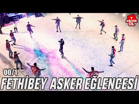 FETHİBEY MUHTEŞEM ASKER EĞLENCESİ 00/1 DEVRELER (ADF Official Video