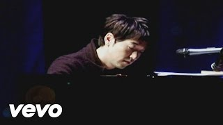 Yiruma, (???) - May Be