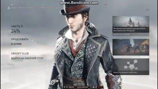 Где скачать Assassin S Creed Syndicate