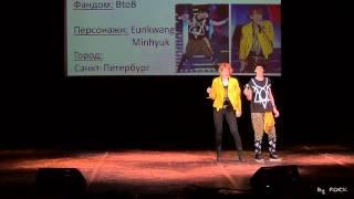 J-Day - 7 (06.04.2013) - Групповое косплей-дефиле. Конкурс. часть 2