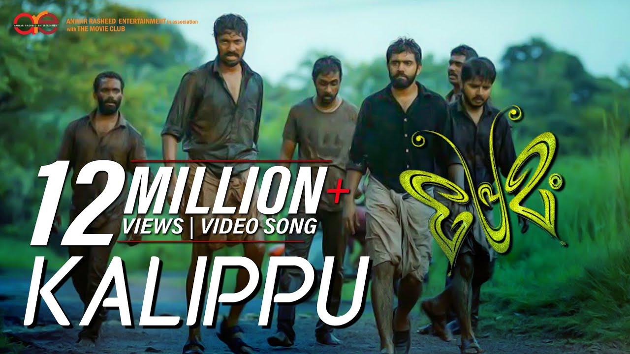 Download Kalippu | Premam