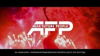alfa future people 2017 official promo