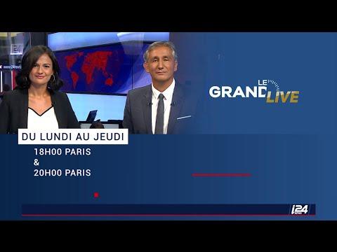 GRATUITEMENT EN FRANCAIS TÉLÉCHARGER I24NEWS