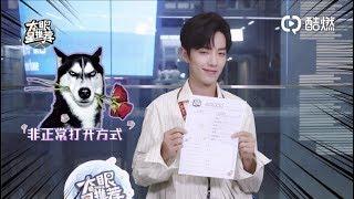 【ENG SUB】Xiao Zhan: Returning Wei Wuxian to the one he loves || Interview