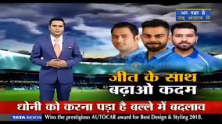 India vs South Africa 1st ODI 2018 MAtch Preview _ India Tour of South Africa 2018_ Ind v SA 1st odi