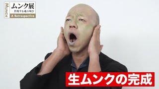 お笑いコンビ・バイきんぐの小峠英二が25日、東京・上野の東京都美術館...