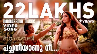 Download Hindi Video Songs - Pacha Theeyanu Nee - Full song from Baahubali Malayalam