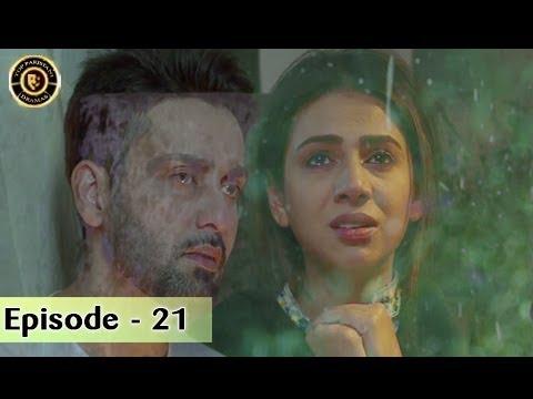Iltija – Ep 21 | Affan Waheed – Tooba Siddiqui – Top Pakistani Dramas