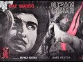 NIZAM LOHAR 1966 NEELO ALLAUDIN OFFICIAL PAKISTANI MOVIE