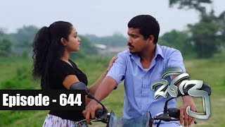 Sidu | Episode 644 24th January 2019 Thumbnail