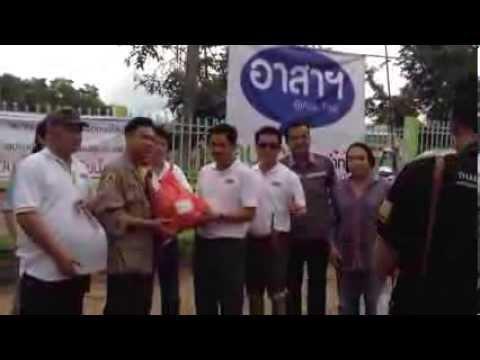 น้ำท่วมอุบล หรือจะสู้ น้ำใจคนไทย