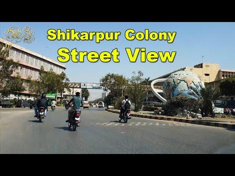Shikarpur Colony   Jamshed Quarters Globe Monument Street View Culture Karachi   Adeel Jamil