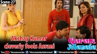 Akshay Kumar cleverly fools Asrani (Garam Masala)