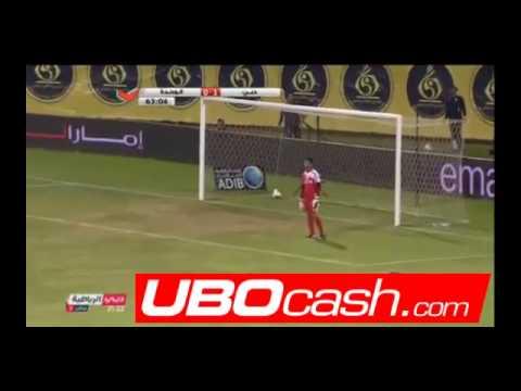 Gol Tidak Beretika Sebastian Tagliabue