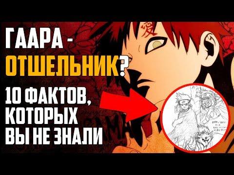 One Piece. Большой куш — Википедия