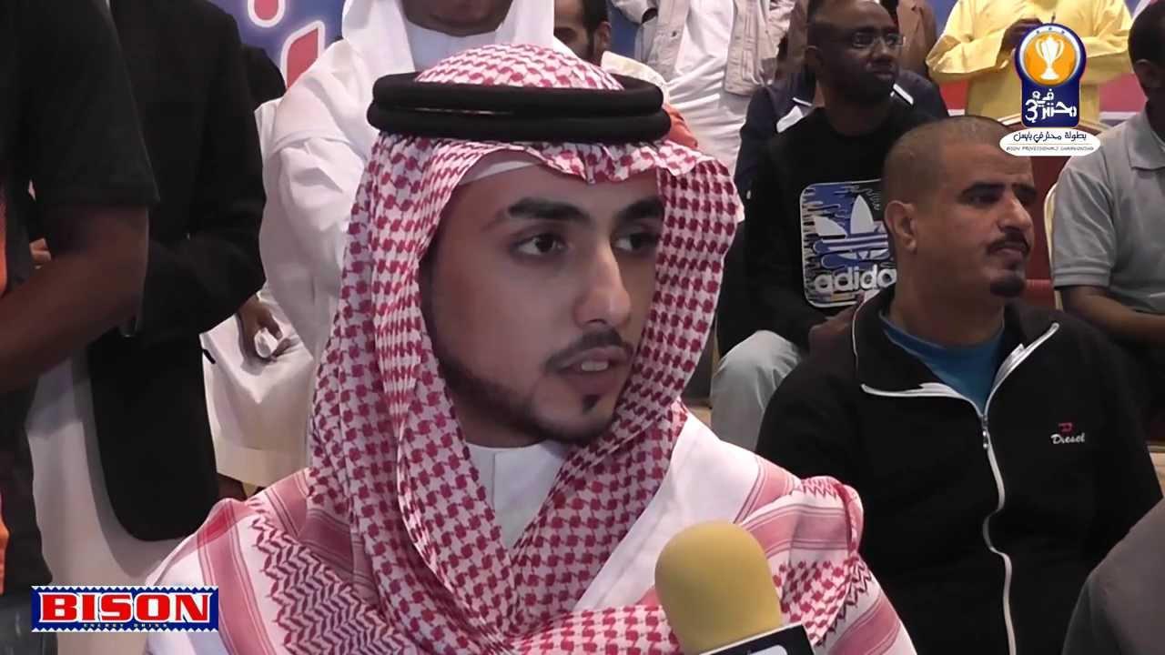 بطولة محترفي بايسن3 النهائي لقاء مع سمو الأمير سلطان بن بدر بن عبد المحسن Youtube