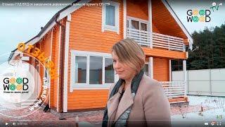 видео Дома из бруса Детинец: каталог проектов и фото