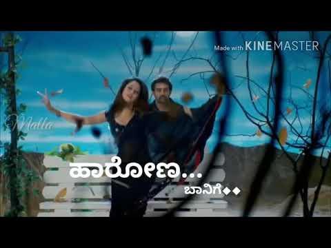 Priti maina hakkiyu na mp3 video mp4 3gp download mp3gym preethi maina kannada love feeling song for whatsapp status altavistaventures Gallery