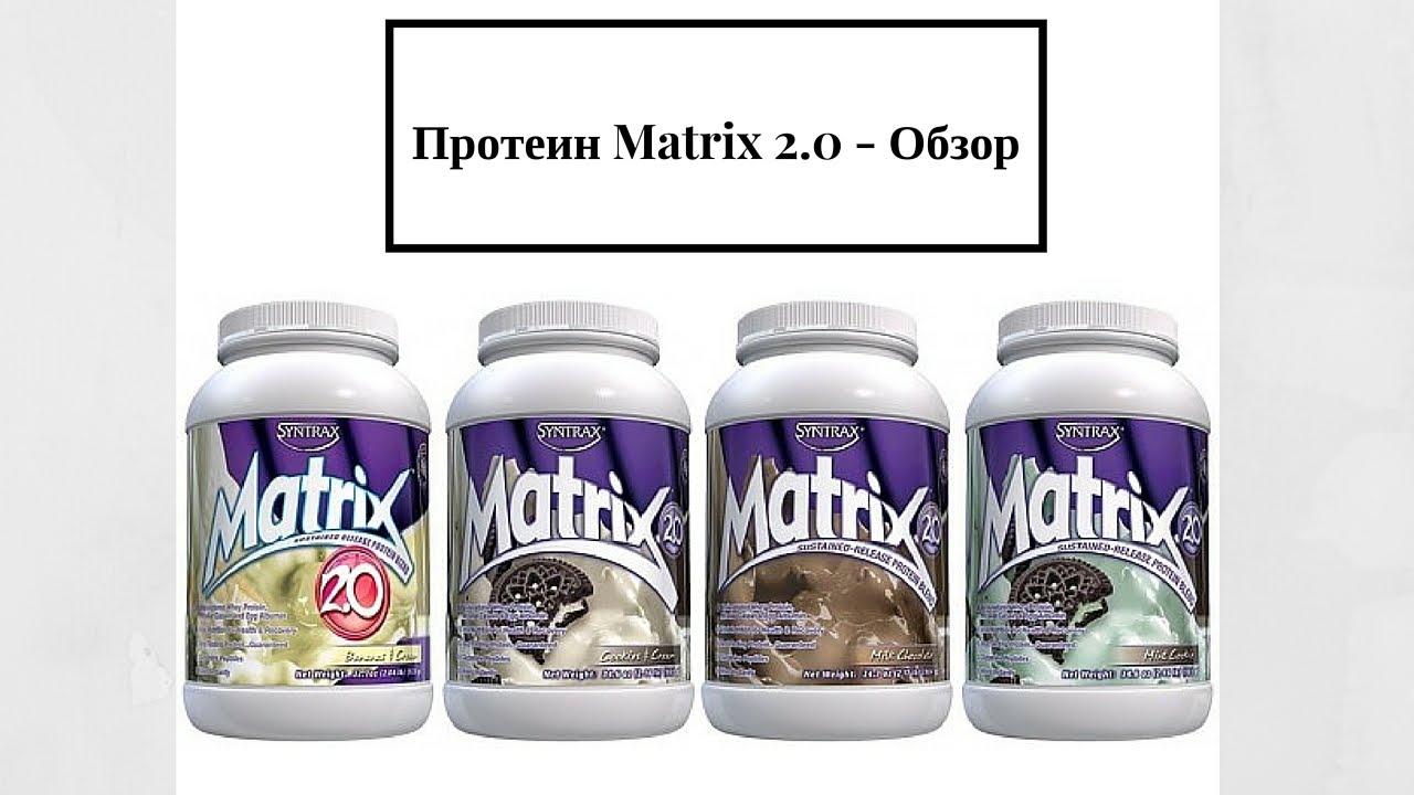 MG Обзор - Протеин Platinum Whey (SAN) - MassiveGym.com - YouTube
