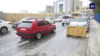 الأمن يحذر ويدعو الأردنيين لمتابعة حالة الطرق والنشرات الجوية - (22-11-2018)