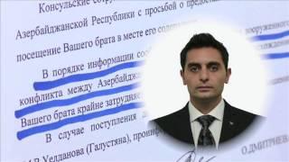 Арестованного в Баку россиянина Уелданова Галустяна могут вернуть на родину