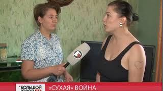 «Сухая» война. Большой город live 18/05/2018 GuberniaTV
