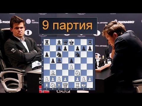 Игры шахматы: играйте в режиме онлайн бесплатно