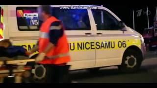 трагедия во Франции , теракт в Ницце