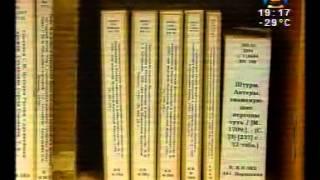 Электронная библиотека(, 2013-01-15T00:26:27.000Z)