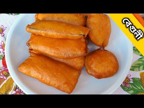 মচমচে পারফেক্ট বেগুনী | Beguni (ইফতার রেসিপি) | recipe by saida