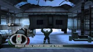 Прохождение игры'The Incredible Hulk'№1(Халк В Городе!)