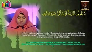 Gambar cover International Al-Quran Recital Assembly 2017 - Khairunnisah Husni Ajis (Indonesia)