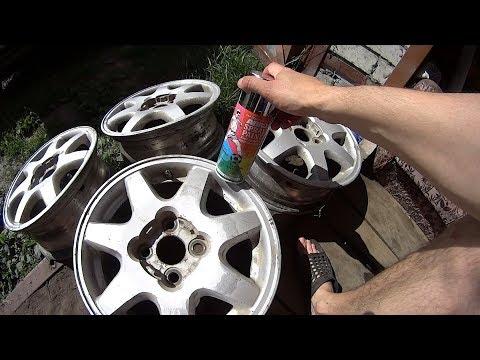 Покраска дисков в хром своими руками