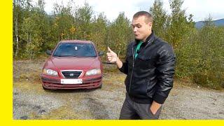 Знакомство с Hyundai Elantra XD J3 1.6 105л.с Миша Яковлев Кировск смотреть