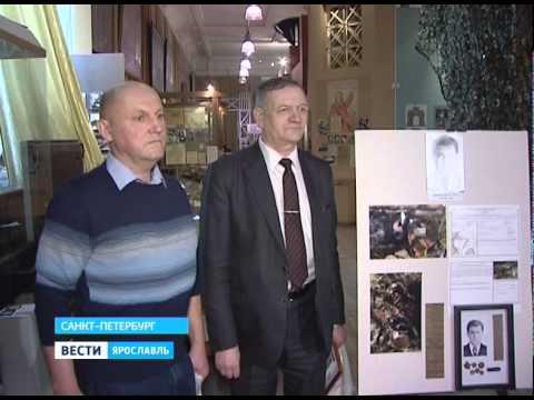 Останки красноармейца из ЯО Алексея Казимирова передали внуку