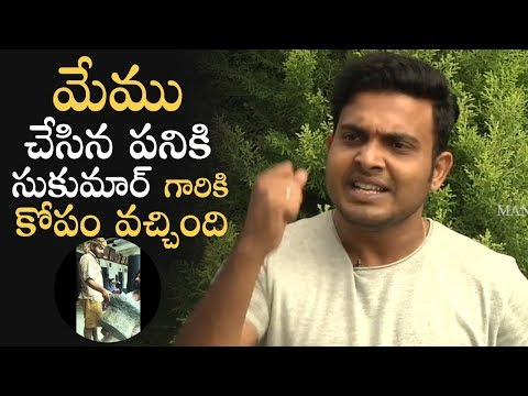 Jabardasth Getup Srinu Shares An Unknown Incident From Rangasthalam Sets | Manastars
