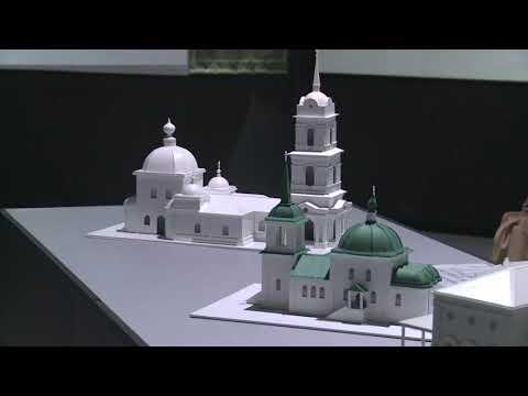 Интерактивный музей «Россия - Моя история» открыл новую мультимедийную выставку «Царицын»
