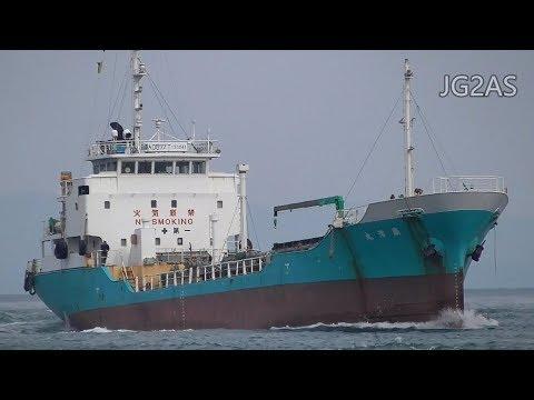 扇澪丸 プロダクトタンカー センコー M/T SENREI MARU Products tanker 2017-FEB