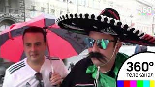 Смотреть видео Санкт-Петербург бурлит в ожидании матча Россия - Египет онлайн