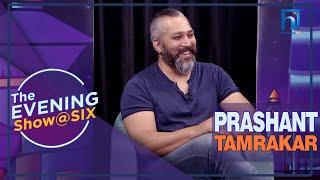 Modeling  नै मेरो पहिलो प्रेम हो : Prashant Tamrakar | THE EVENING SHOW AT SIX