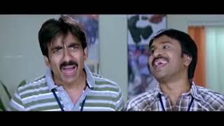 Brahmanandam, Ravi Teja, Srinivas Reddy || Telugu Movie Scenes || Best Comedy Scenes