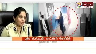 New CCTV out showing Sasikala