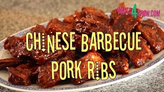Chinese Barbecue Pork Ribs. Tender Succulent Spare Ribs In An Aromatic Hoisin Barbecue Glaze.