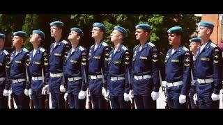 Группа Крылатая пехота Давай за нас