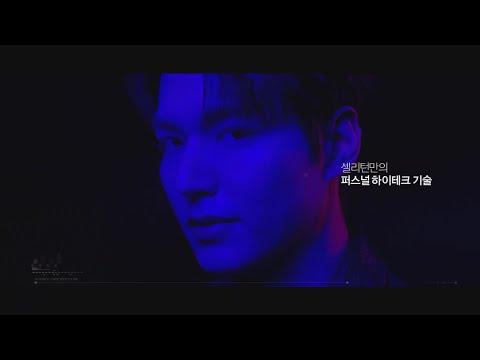 20200120【OFFICIAL】 Lee Min Ho Ft Cellreturn TVCF