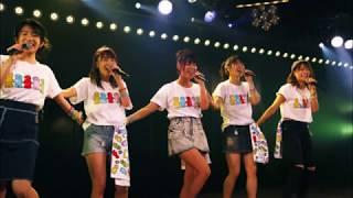 横山由依、島田晴香らAKB48の9期生による特別公演が11月2日、...