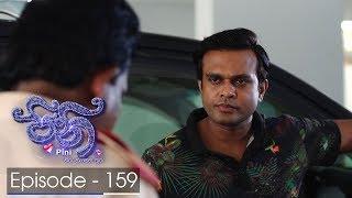 Pini | Episode 159 - (2018-03-30) | ITN Thumbnail