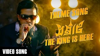 Theme Song | Samraat: The King Is Here (2016) | Shakib Khan | Arfin Rumey