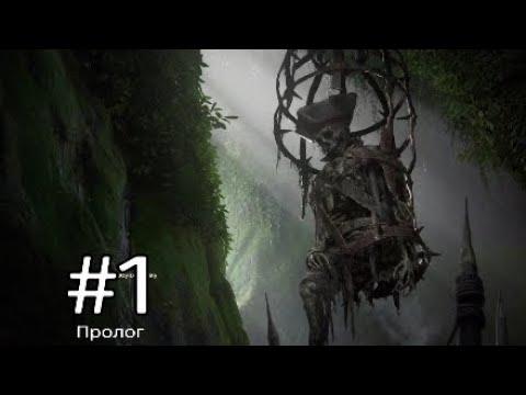 """Игро-фильм UNCHARTED-4:Путь вора (1 серия """"Зов приключений"""")"""